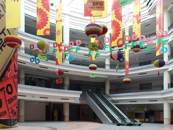 empty chinese mall Worlds Largest Mall Is Empty